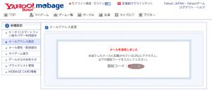 スクリーンショット 2014-08-01 9.48.56