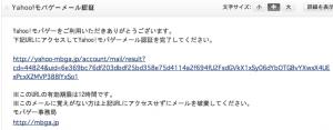 スクリーンショット 2014-08-01 10.14.19