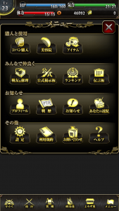 写真 2014-09-05 19 04 02