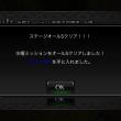 写真 2014-10-01 11 23 03